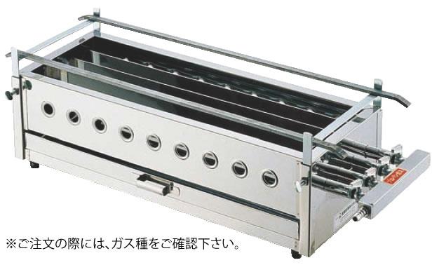 SA18-0四本パイプ焼台 (大) 12・13A (ガス種:都市ガス)【焼き物器】【業務用】