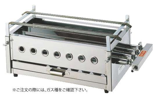 SA18-0四本パイプ焼台 (小) (ガス種:プロパン) LPガス【焼き物器】【業務用】