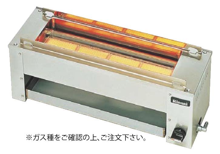 リンナイ 串焼61号 RGK-61D 13A (ガス種:都市ガス)【焼き物器】【業務用】