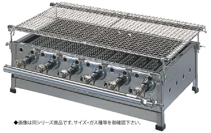 ガス式 バーベキューコンロ BQ-4 (ガス種:プロパン) LPガス【代引き不可】【焼き物器】【業務用】