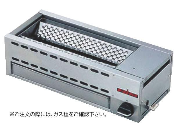 ローストクック串焼器 KY-2A (ガス種:プロパン) LPガス【代引き不可】【焼き物器】【業務用】
