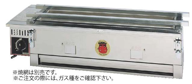 炭焼器赤鬼 太郎2 S-910 (ガス種:プロパン) LPガス【代引き不可】【焼き物器】【業務用】