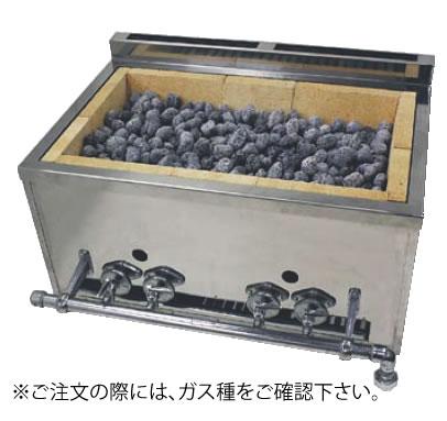 溶岩石焼台(木炭兼用) NSY-2(2連)(ガス種:プロパン) LPガス【代引き不可】【焼き物器】【業務用】