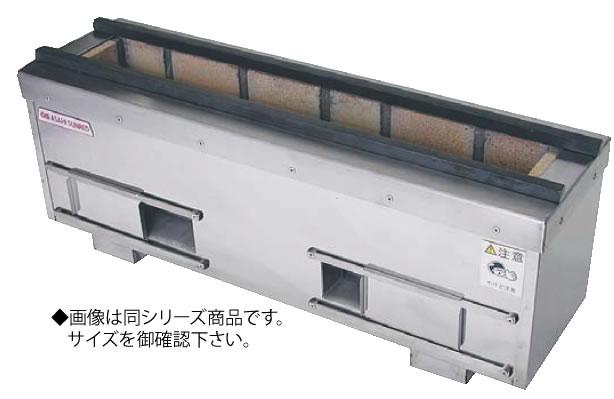 耐火レンガ 木炭コンロ SCF-7536【代引き不可】【焼き物器】【業務用】