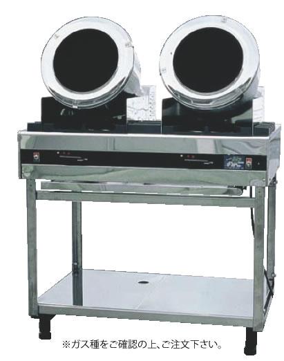 ロータリーシェフ RC-2型 (ガス種:プロパン) LPガス【代引き不可】【自動炒め機】【業務用】
