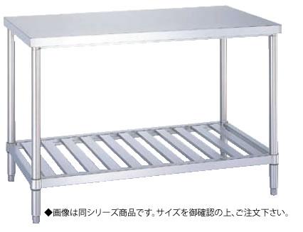 シンコー WS型 作業台 WS-12060【ステンレス台】【業務用厨房機器厨房用品専門店】【代引不可】