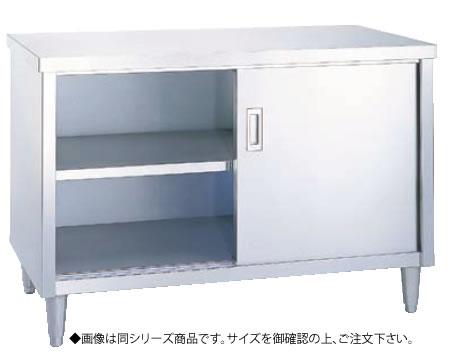 シンコー E型 調理台 片面 E-6045【扉付き調理台】【業務用】【代引不可】