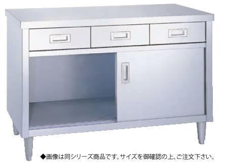 シンコー ED型 調理台 片面 ED-6045【引出し付き調理台】【業務用】【代引不可】
