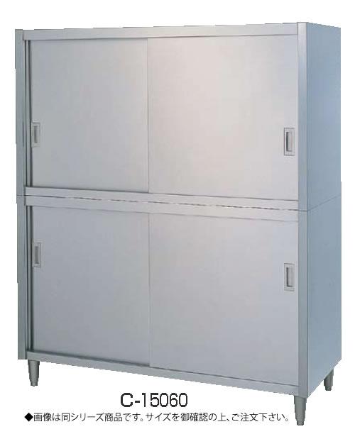 シンコー C型 食器戸棚 片面 C-15090【食器棚】【業務用】【代引不可】