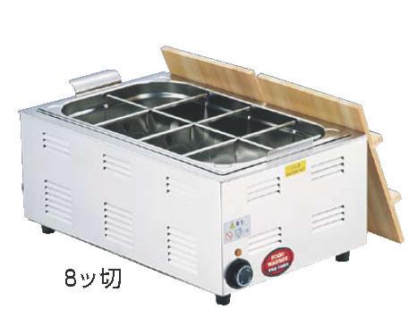 TKG 湯煎式電気おでん鍋 8ッ切【代引き不可】【業務用】
