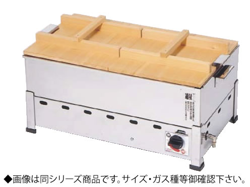 18-8ガス式おでん鍋(湯煎式) KOT-1-L (ガス種:プロパン) LPガス【代引き不可】【業務用】