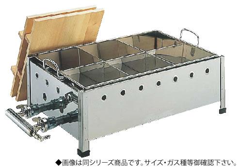 18-8直火式おでん鍋 OJ-13 尺3寸 (ガス種:プロパン) LPガス【代引き不可】【業務用】