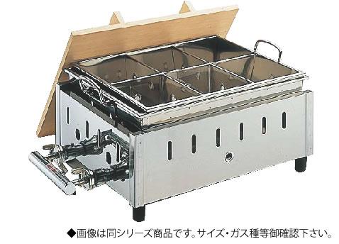 おでん鍋 18-8ステンレス 18-8湯煎式おでん鍋 ブランド買うならブランドオフ OY-15 尺5寸 ガス種:プロパン 高級な 代引き不可 LPガス 業務用
