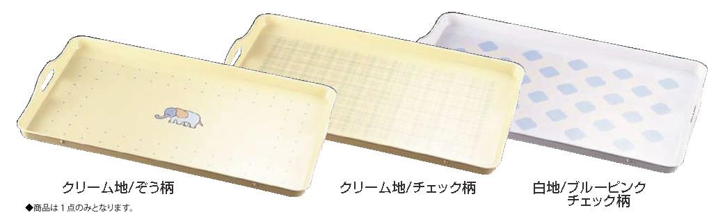 FRP大型配膳トレイ OHT-6240 白地/ブルーピンクチェック柄【トレ-】【お盆】【業務用】