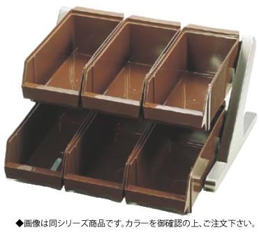 SA18-8デラックス オーガナイザー 2段3列(6ヶ入) グレー【ステンレス製】【業務用】