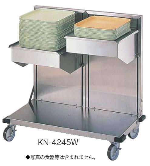 オープンリフト型ディスペンサー KN-4245W【代引き不可】【食器カート】【業務用】