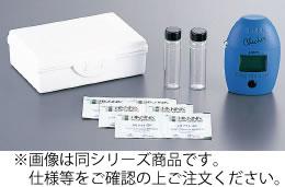 ハンナ デジタル残留塩素計チェッカーHC HI701(遊離塩素)【計測器】【業務用】