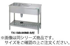 18-0台付一槽シンク(バックガード無) TX-1SB-945NB 左付【代引き不可】【流し台】【業務用】