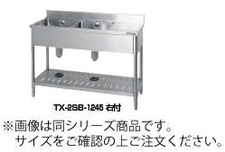 18-0台付二槽シンク(バックガード付) TX-2SB-1245 左付【代引き不可】【流し台】【業務用】