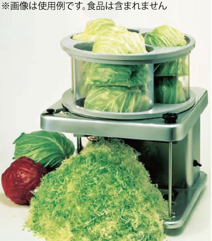 電動ジャンボキャベツー DRC-80【代引き不可】【food processor】【下処理器】【野菜カッター】【blender】【業務用】