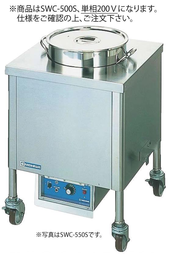 電気スープウォーマーカート(角型) SWC-500S (200V)【代引き不可】【フードウォーマー】【業務用】