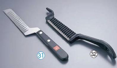 ヴォストフ デコレーティングナイフ 4204【飾り切り】【飾り剥き】【面取り器】【業務用】