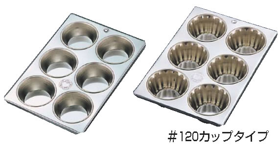 マドレーヌ型 マフィン型 ケーキ型 洋菓子焼型 製菓用品 製パン用品 ブリキマフィン型 期間限定 フレキシブルモルド 業務用 新商品!新型 #100カップ6ヶ付 天板型