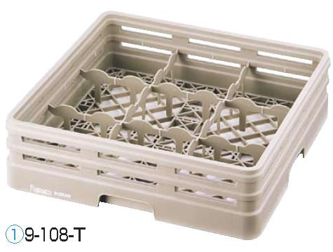 レーバン グラスラック フルサイズ 9-108-T 【カップラック グラスラック】【洗浄用ラック】【Raburn】【食器洗浄機用ラック】【業務用】