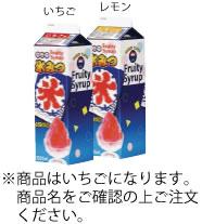 氷みつ 1Lレギュラータイプ(12本入) いちご【かき氷用品】【業務用】