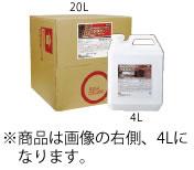 業務用 コゲクリーン 4L【鉄板焼き用品】【業務用】