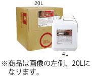 業務用 コゲクリーン 20L【鉄板焼き用品】【業務用】