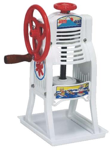 手動式小型ブロックアイススライサー 【かき氷機】 HA-10LA 初雪 【業務用】 【かき氷器】 【代引き不可】