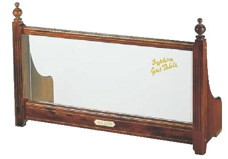 インテリア珈琲テーブル枠 クラシック S-833(3連用) 【喫茶用品 珈琲用品】【コーヒー用品】【業務用】
