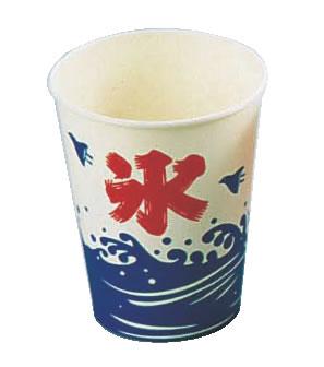 紙カップ SCV-275 ニュー氷 (2500入) 【喫茶用品 かき氷用品】【かき氷】【業務用】