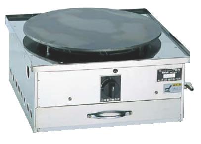 ガス式クレープ焼台 EK-1型(一連) (ガス種:プロパン) LPガス 【代引き不可】【クレープ焼き器 クレープパン】【ファーストフード関連品】【ホットスナック】【クレープ焼き機】【業務用】