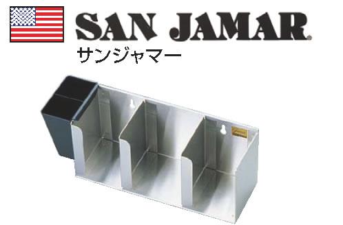 18-8リッドディスペンサー 3Pcs L1014【ドリンク用品】【業務用】