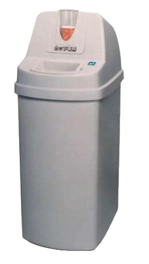 カップ回収容器バイラー 145l 【サービス用品 フリードリンク】【紙コップ プラスチックカップ】【軽食】【スナック包材 使い捨て容器】【ドリンク用品】【業務用】