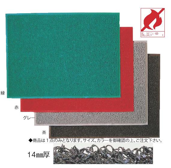 3M エキストラデューティ(裏地なし) 900mm×750mm 赤【清掃道具 掃除道具】【玄関マット】【業務用】