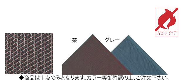3M エントラップマット(裏地つき) 900mm×1500mm グレー【代引き不可】【清掃道具 掃除道具】【玄関マット】【業務用】