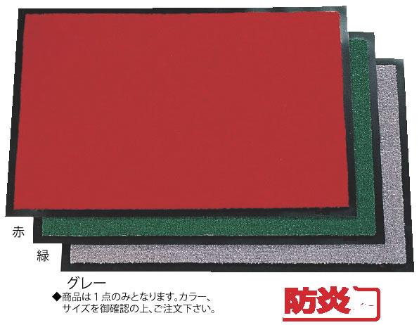 シルビアマット 900mm×1500mm グレー【代引き不可】【清掃道具 掃除道具】【玄関マット】【業務用】