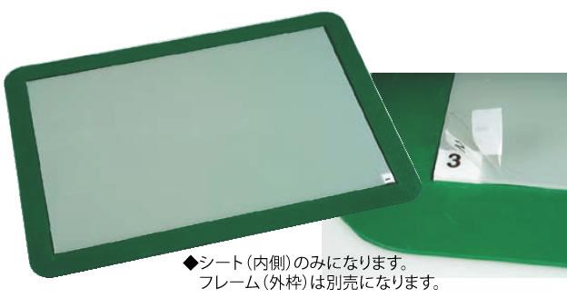 粘着マットシートAST 600mm×900mm(60枚層)【清掃道具 掃除道具】【玄関マット】【業務用】