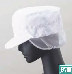 帽子 フード 長靴 白衣 ユニフォーム 作業着 丸天帽子 FH-5208 ホワイト 高い素材 高品質 食品工場 厨房帽子 業務用 飲食店用