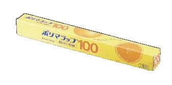 信越 ポリマラップ 100 幅45cm (ケース単位20本入)【ラップ】【保存用品】【業務用】