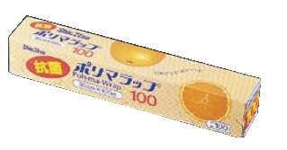 信越 抗菌ポリマラップ 100 幅30cm(ケース単位30本入)【ラップ】【保存用品】【業務用】
