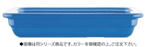 エミール・アンリ レクトン N2/3 3423 ホワイト【ガストロノームパン フードパン】【バイキング ビュッフェ】【バンケットウェア】【盛器 大皿】【Emile Henry】【業務用】