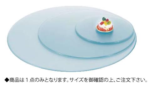 アクリルブッフェトレイ 丸ライトグリーン G0051 M【アクリルディスプレイ スタンド】【バイキング ビュッフェ】【バンケットウェア】【皿】【業務用】