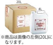 多目的洗剤 アクアテクノ550 20L【掃除用品】【清掃用品】【洗剤】【業務用】