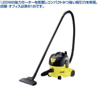 ケルヒャー ドライクリーナー(乾式) T7/1プラス【代引き不可】【掃除用品】【清掃用品】【業務用】