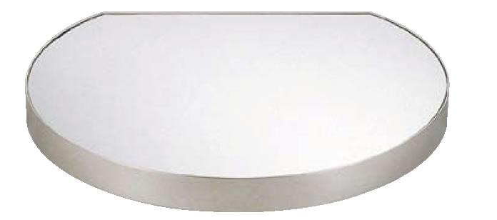 UK18-8ロイヤル半月ミラープレート 24インチ (アクリル)【代引き不可】【バイキング】【ビュッフェ】【バンケットウェア】【皿】【装飾台】【18-8ステンレス】【業務用】