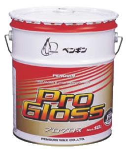 高初期光沢樹脂ワックス プログロス 18L 【ワックス】【清掃道具 掃除道具】【清掃用品 掃除用品】【 ポリシャー】【業務用】
